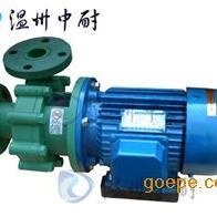 FP型增��聚丙烯�x心泵,塑料�x心泵,耐腐�g�x心泵