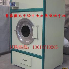 床单被罩用洗衣机,大容量全自动洗衣机,洗涤烘干机的价格