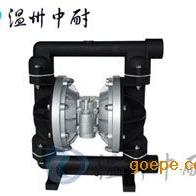 QBY型工程塑料气动隔膜泵,工程塑料隔膜泵,耐腐蚀泵