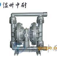 QBY型不锈钢气动隔膜泵,耐腐蚀隔膜泵,不锈钢隔膜泵
