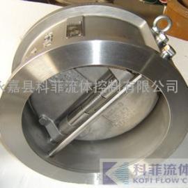 H76W不锈钢对夹式止回阀(双瓣旋启式)