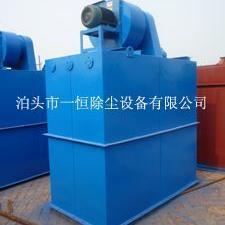 DMC单机布袋除尘器*橡胶厂单机除尘器