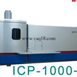 北京ICP单道扫描光谱仪