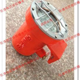 DGY18/36L(A)�V用隔爆型LED�C���