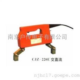 微型磁粉探伤仪(便携式交直流磁轭探伤仪)