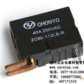 HFV4 汽车继电器40A 80A 30A 继电器生产厂家