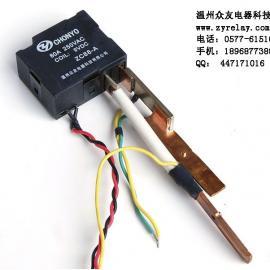 60A 80A汽车继电器