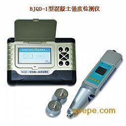 保定衡水混凝土强度检测仪