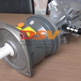活塞式气动减速马达配齿轮减速机-立式