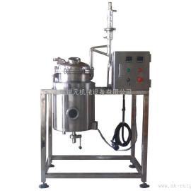 小型红柑精油提取设备
