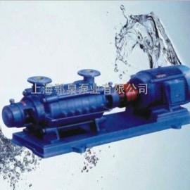 卧式锅炉给水泵