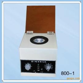 离心机 800-1型|离心机价格|实验室离心机