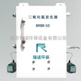 壁挂式 二氧化氯发生器