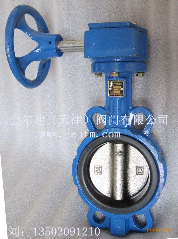 x-16 蜗轮四氟蝶阀 d371f-16c 手柄对夹蝶阀 d71x-16 信号蝶阀图片