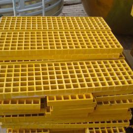 30#黄色玻璃钢格栅厂家直销网格地沟盖板洗车专用格栅