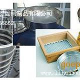 河北标准筛生产厂家不锈钢标准筛价格