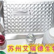 呋喃它酮代谢物快速检测试剂盒