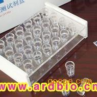 己烯雌酚(DES)快速检测试剂盒