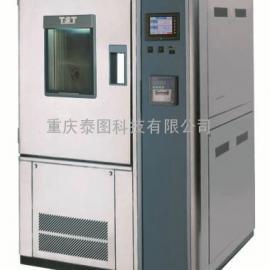 湿热试验箱SDJ401/402/405/410