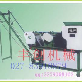 饺子皮机 馄饨皮机 面条机