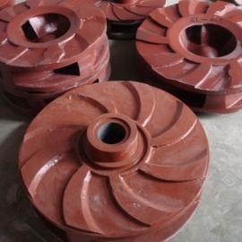 渣浆泵配件,渣浆泵配件生产厂家