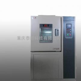 小型低温试验箱/超低温试验箱