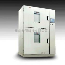 CTS01型温度冲击试验箱价格