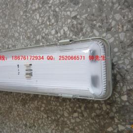 3C认证三防灯,出口欧美品质,LED三防灯外壳