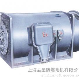 YB/YB2高压防爆电机厂家 煤矿电机