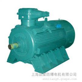 YB2-400L1-4 380/660V防爆电机 煤矿电机