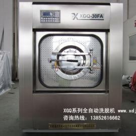 20公斤品牌洗��C 20公斤烘干�C
