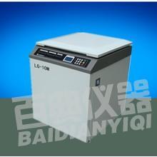 LG-10M立式高速大容量冷冻离心机bd