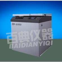 DD-6000立式低速大容量离心机bd