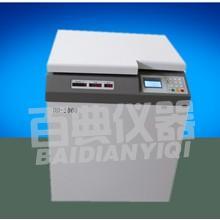 DD-5000立式低速大容量离心机bd