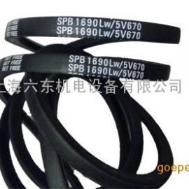 供应SPB型三角带SPB1690LW/5V670