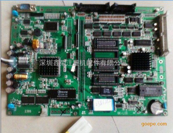 弘讯电脑显示板MMI386X86电脑板