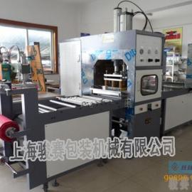 全自动冰袋热合机|重庆骏赛高频热合机厂家
