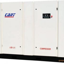 卡尔特变频空压机VSD-375A/螺杆式空压机VSD-400A