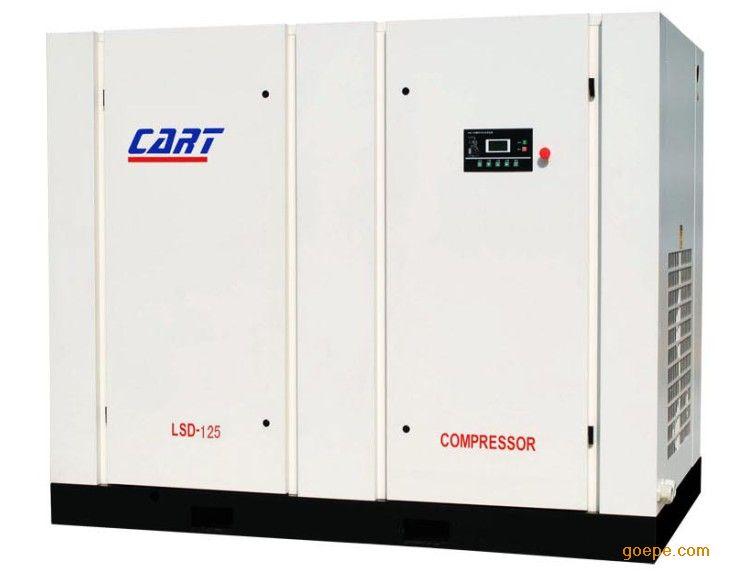 4立方空压机-5立方空压机-6立方空压机