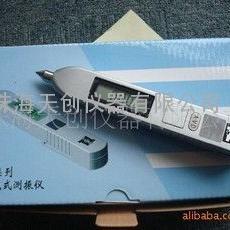 TV260A测振笔