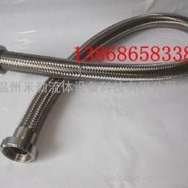 温州不锈钢金属软管,304不锈钢金属软管,外螺纹带丝金属软管
