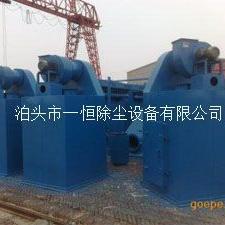 PL-1600/A单机除尘器*单机除尘设备首选厂家