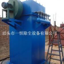 DMC脉喷单机除尘器厂家报价