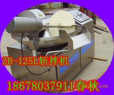 千页豆腐关键设备斩拌机|斩拌机价格|高速变频斩拌机