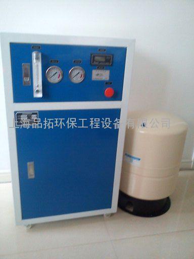 医院检验科用纯水设备