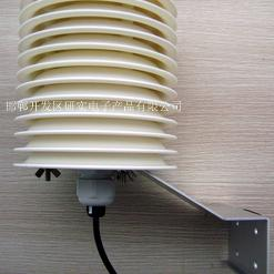 室外气象监测温度传感器(带防护罩)