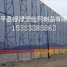 贵州防风抑尘网厂家生产煤矿挡风墙防风抑尘板