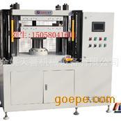 数控恒温热压机,实验室热压机,下顶缸热压机