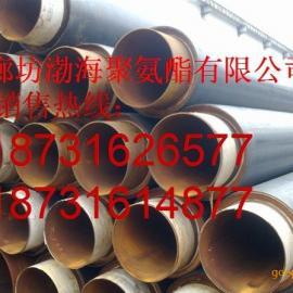 直埋式保温管,预制直埋保温管,聚氨酯直埋保温管