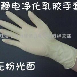 一次性防静电乳胶手套